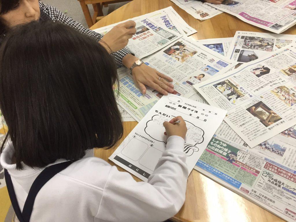 新聞クイズ-2