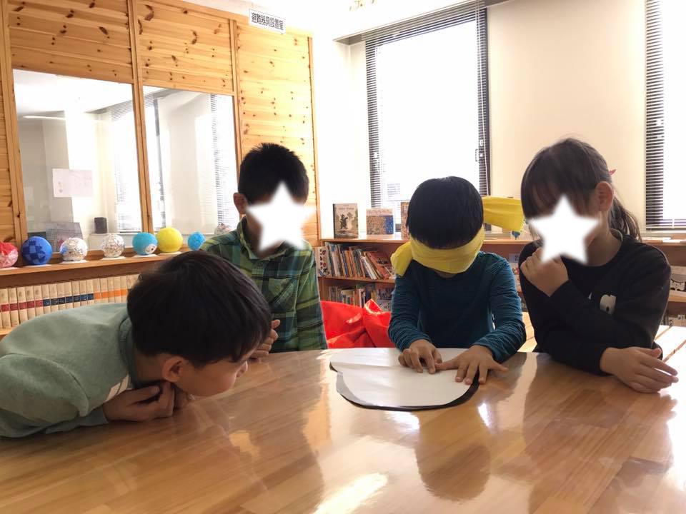 英語 de 福笑い( ^)o(^ )
