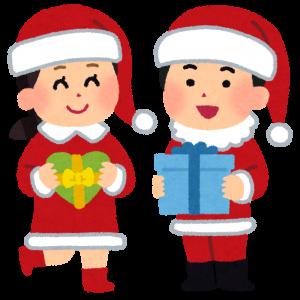 クリスマスプレゼントを受け取って喜ぶことも達