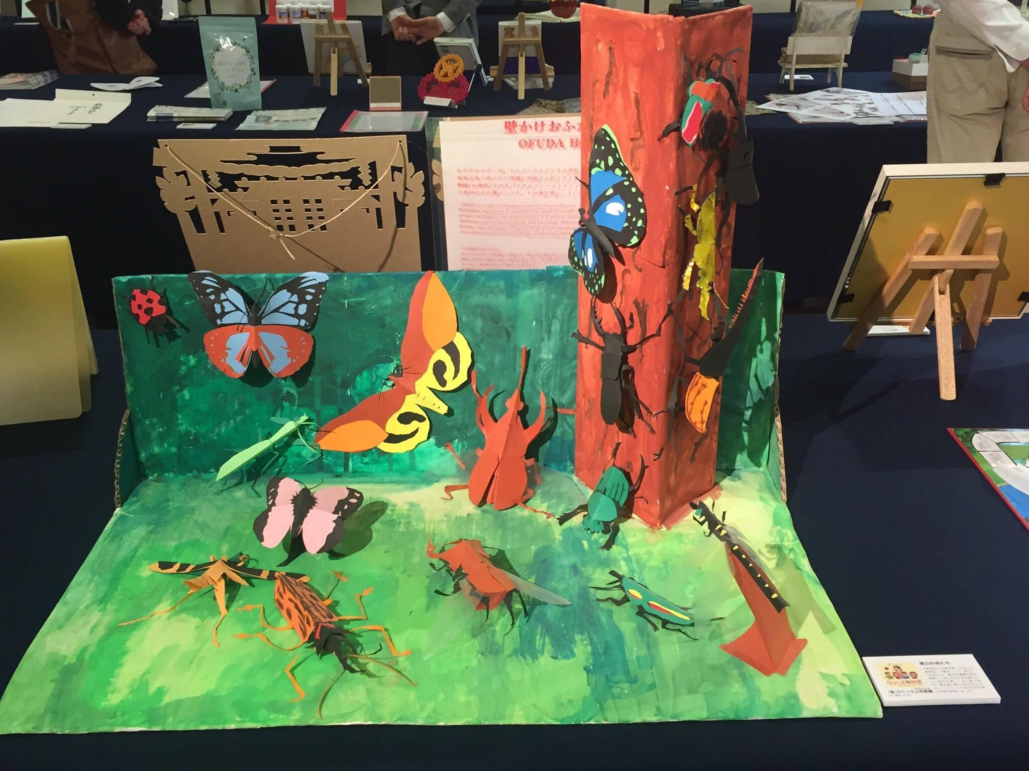 夢の文化祭 第6回 美術作品展において金賞受賞。