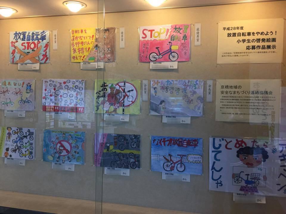 都島区役所の1Fエントランスにポスターとして展示されました。