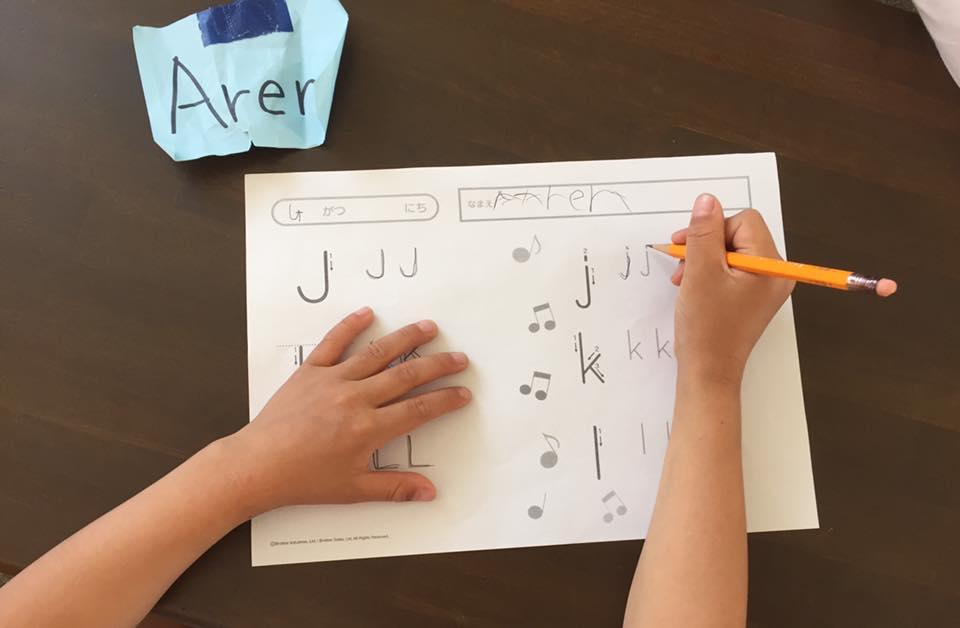 最後は文字を書く練習です。
