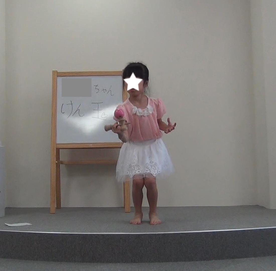 夏休み特技発表会