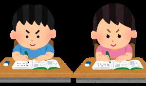 学校宿題サポート
