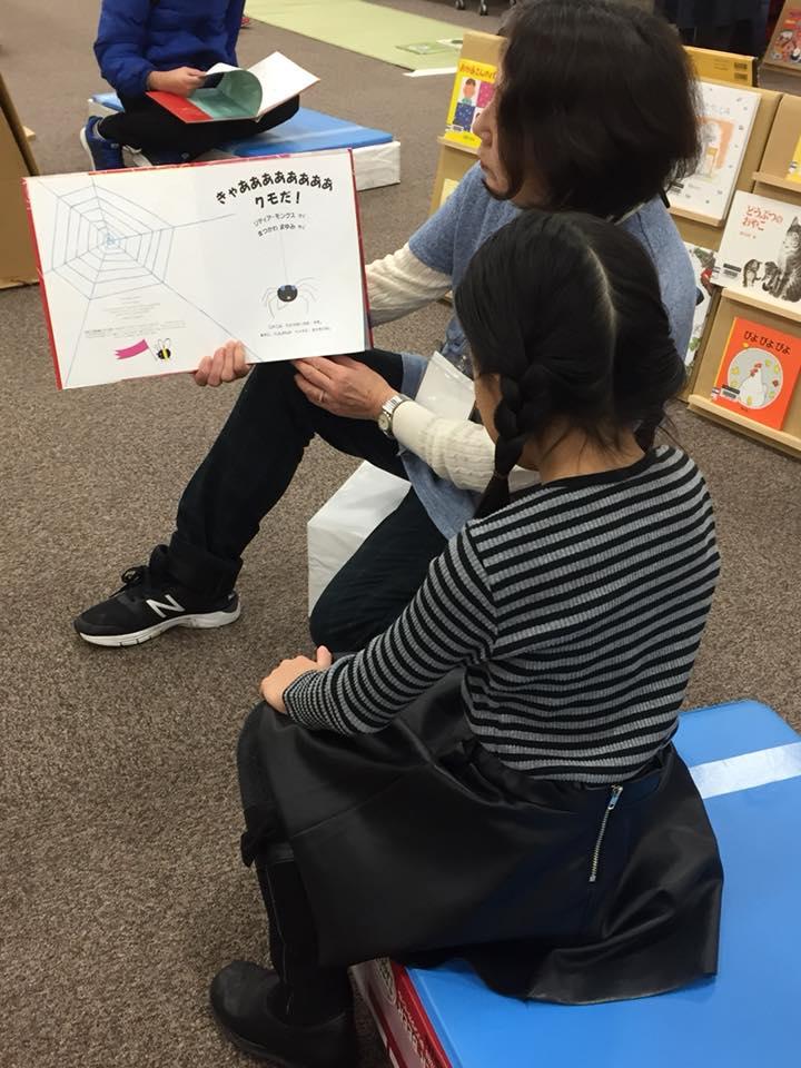 絵本の会西淀川「ぽけっと」の方にも読んでいただきました。