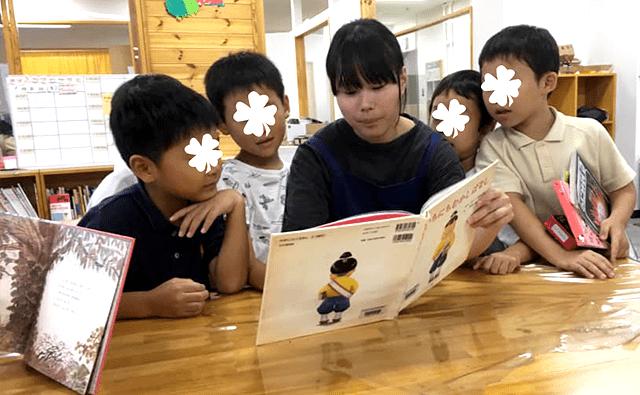 日本語力アップ 本と読み聞かせ